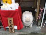 鎌倉豚まん2