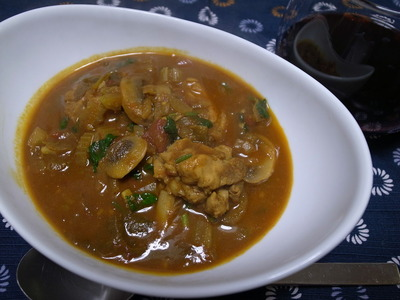 WADA CURRY