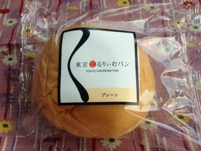 くるりぃむパン