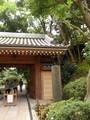 09鎌倉20