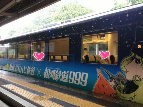 おれんじ鉄道999