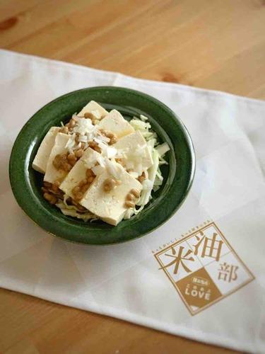 納豆ドレッシングサラダ