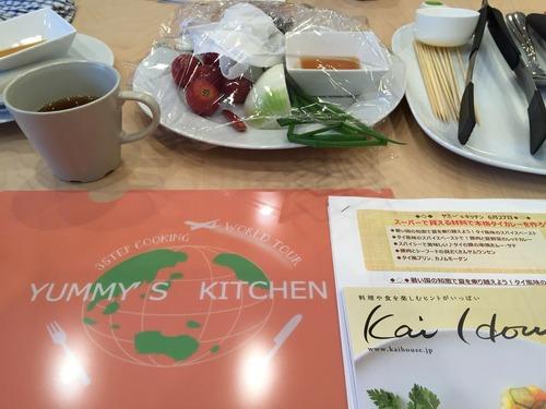 ヤミー'sキッチン