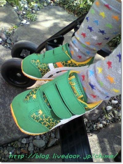2010年春の靴