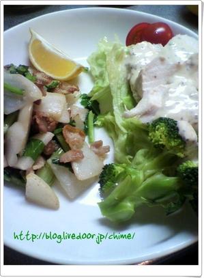 カブとばら肉&ゆで鶏のサラダ