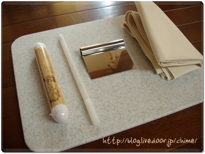 パン作り基本セット