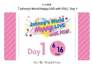 「Johnny's World Happy LIVE with YOU」ロゴ