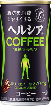 coffee_24