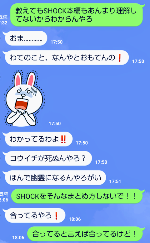 Screenshot_20201005-182233~2