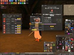 mabinogi_2012_02_22_005