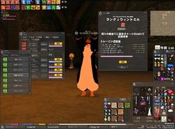mabinogi_2012_02_22_001