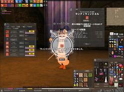 mabinogi_2012_02_22_008