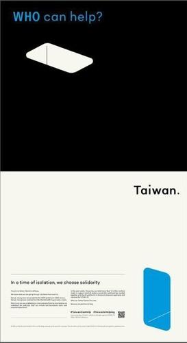 Taiwan_can_help