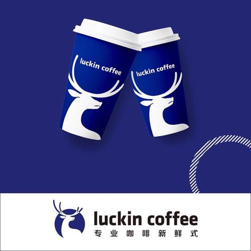 lickincoffee