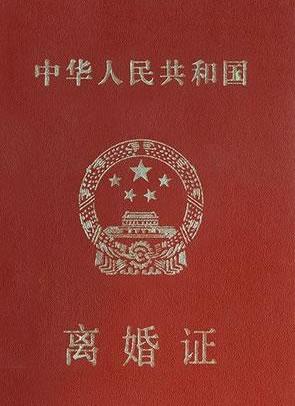 lihongzhan