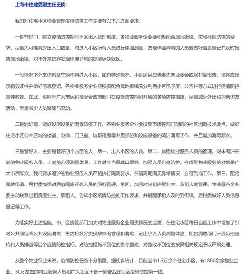 shanghai_jiangning200205-1