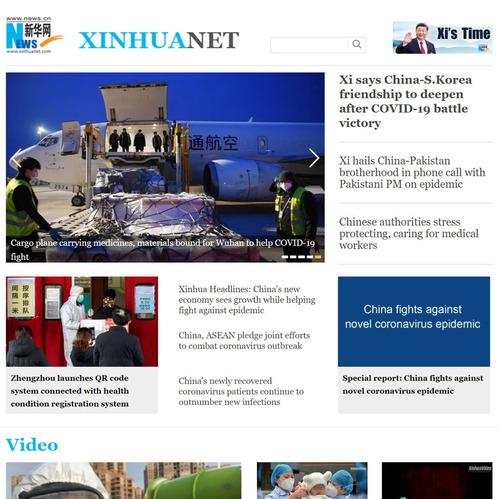 Xinhua200220
