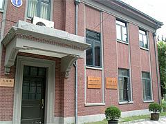中国科学院1