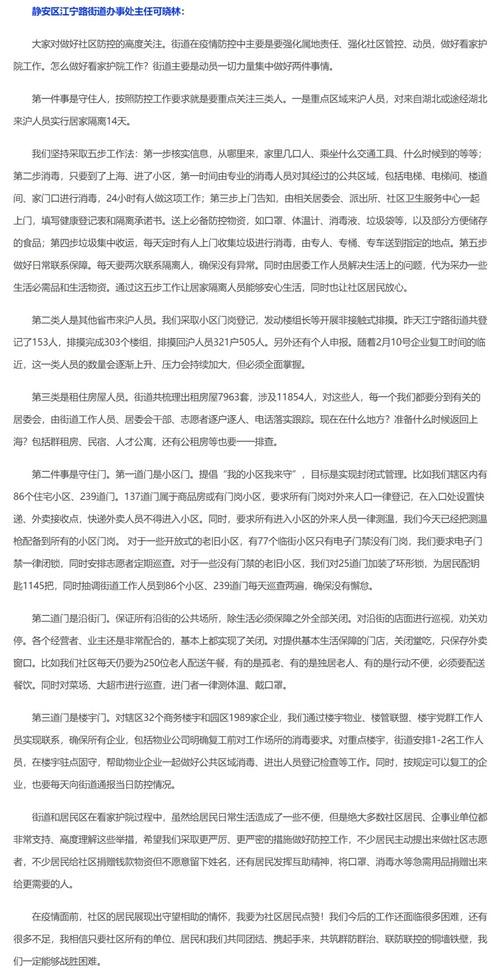 shanghai_jiangning200205-2