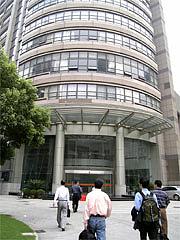 中国科学院2