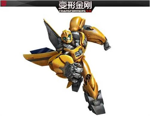 中国アニメ新聞(1)20130605