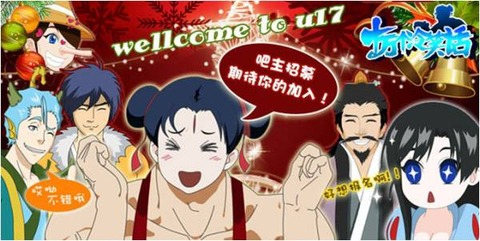 中国アニメ新聞(5)20130618
