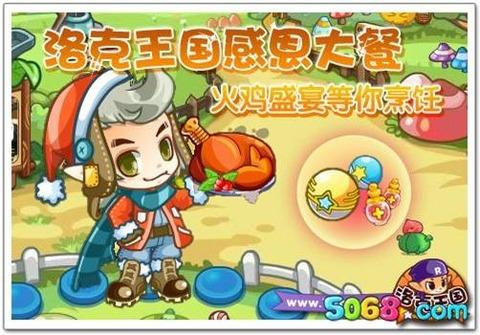 中国アニメ新聞(4)20130530