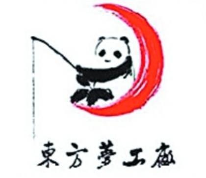 中国アニメ新聞(2)20130611