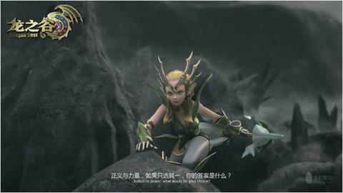 中国アニメ新聞(3)20130625