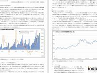 好調な中国NEV市場で大手は苦戦 さらに深刻なリスクとは?