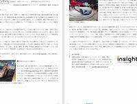 上海モーターショー、世界を巻き込む大きなうねり