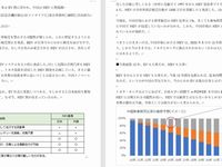 日本はEV熱に浮かれ、中国はHEVに熱視線