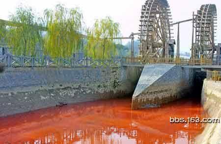 再び赤く染まる黄河2