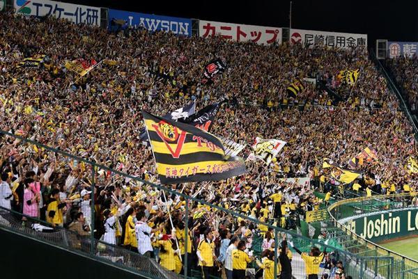 なぜ阪神タイガースは甲子園球場で勝てないのか