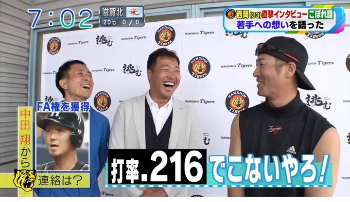 nakata216