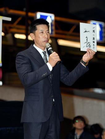 阪神・矢野監督「大補強した強い巨人に勝てる姿を阪神ファンに見せたい」