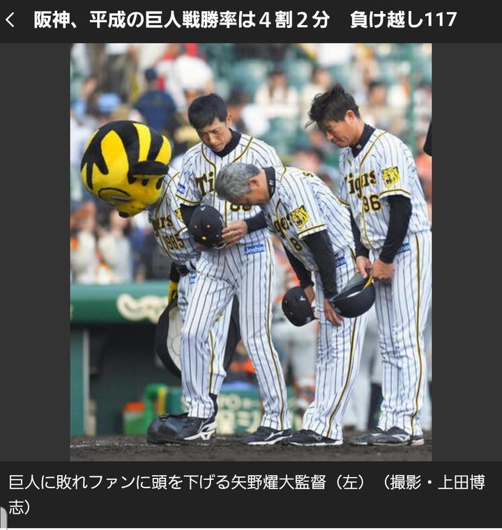 【悲報】阪神・矢野監督ら首脳陣、弔問客を見送る喪主のようになってしまう
