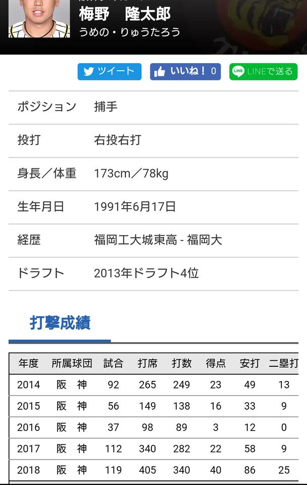 Screenshot_20180928-165739