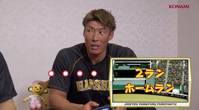 プロ野球選手のパワプロ2018動画再生数、阪神が1位だった