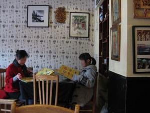 09年3月北京086南鑼鼓巷#