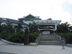 07年6月長隆酒店1#