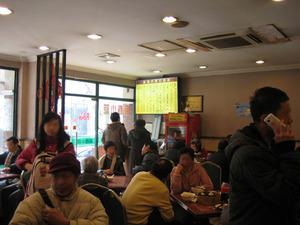 10年1月上海富春小籠3#