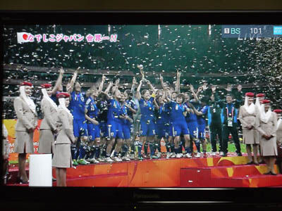 世界一 なでしこジャパン おめでとうA[1]