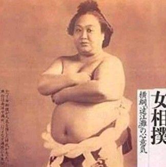 woman-sumo-8-1298629076
