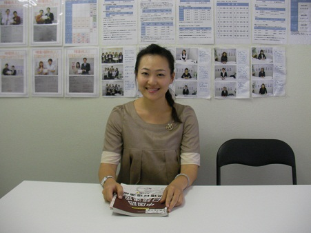 中国語教室 新宿