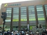高槻JAZZSTREET2010-2