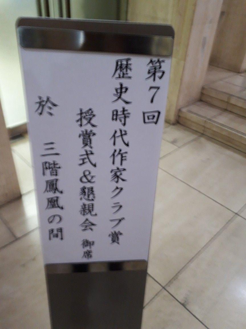 千野隆司の「時代小説の向こう側...