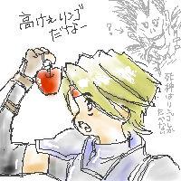 42リンゴ.jpg
