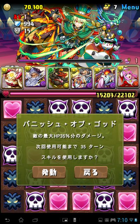 Screenshot_2018-06-03-07-10-46