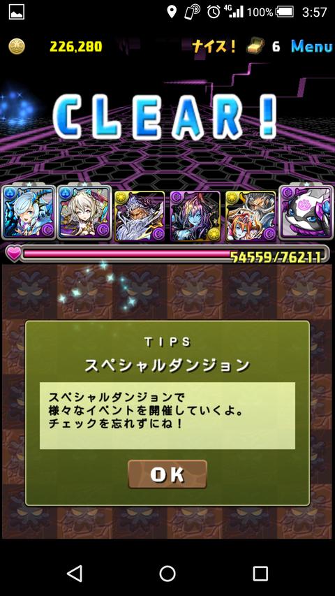 Screenshot_2018-01-30-03-57-11